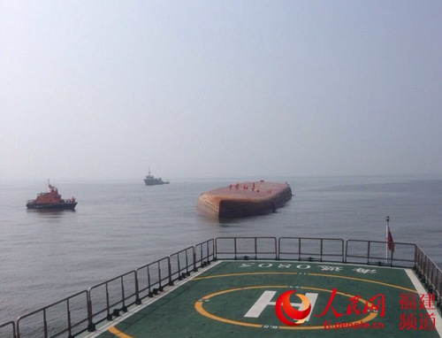 Zhen he 168 sinks in Taiwan Strait; 13 Seafarers Still Missing