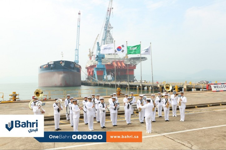 Bahri takes delivery of Very Large Crude Carrier