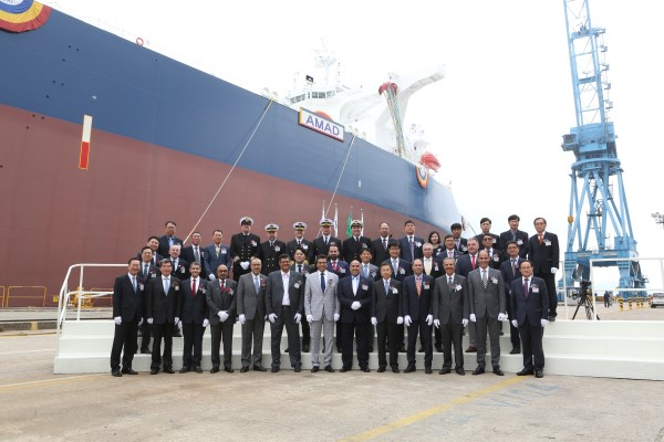Bahri takes delivery of its 46th VLCC, 'Amad'