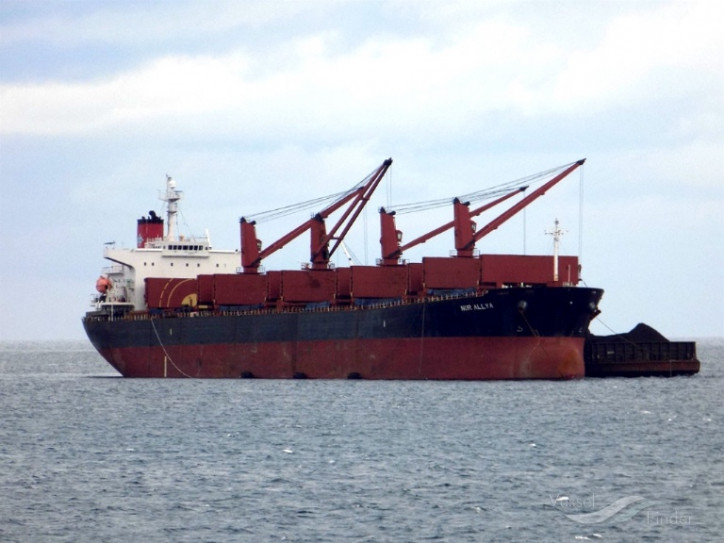 Bulk carrier with 25 crew Disappears after Sending Distress Signal off east Indonesia
