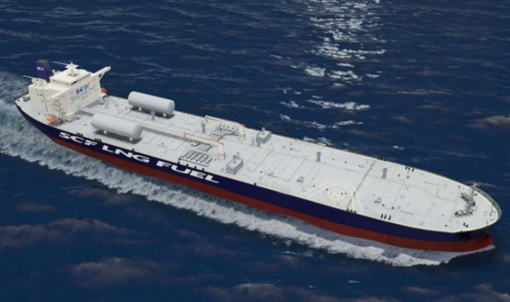Sovcomflot to provide technical supervision for the construction of Rosneft's new LNG-fuelled tankers