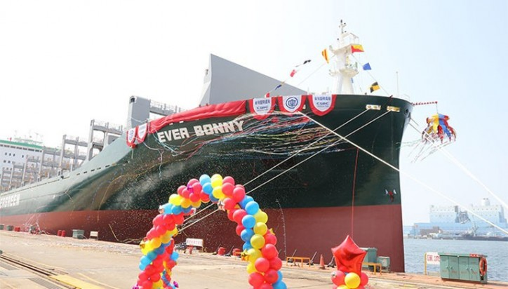 Ever Bonny - Innovative Scrubber-ready Containership Delivered