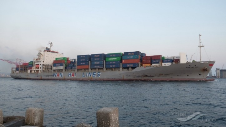 UPDATE: Collision of Container Vessels WAN HAI 301 and APL DENVER