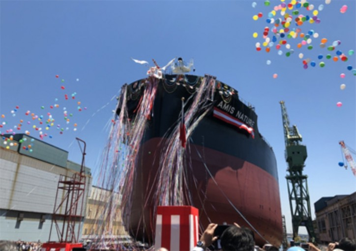 Kawasaki Heavy Industries launched Bulk Carrier AMIS NATURE for Amis Nature Inc