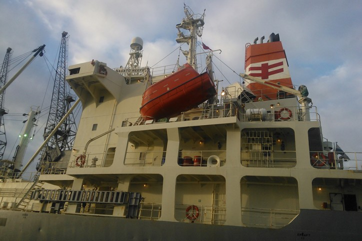 MAIB releases an investigation report into marine accident on Nagato Reefer on April 2014