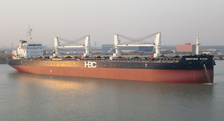 Deltamarin's Bulk Carrier Design Shortlisted For Nor-Shipping Awards
