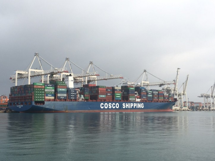Slovenia's port of Koper welcomes Cosco Shipping Panama