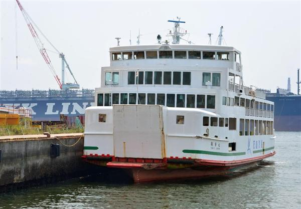 Ferry SHOYO MARU allided with freighter in Port Kure, Japan (Video)