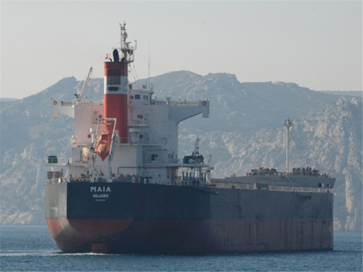 Diana Shipping signs time charter contract for mv Maia with Glencore