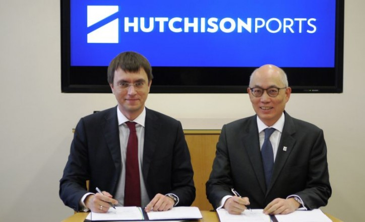 Hutchison Ports Signs MoU For Development of Chornomorsk Port in Ukraine