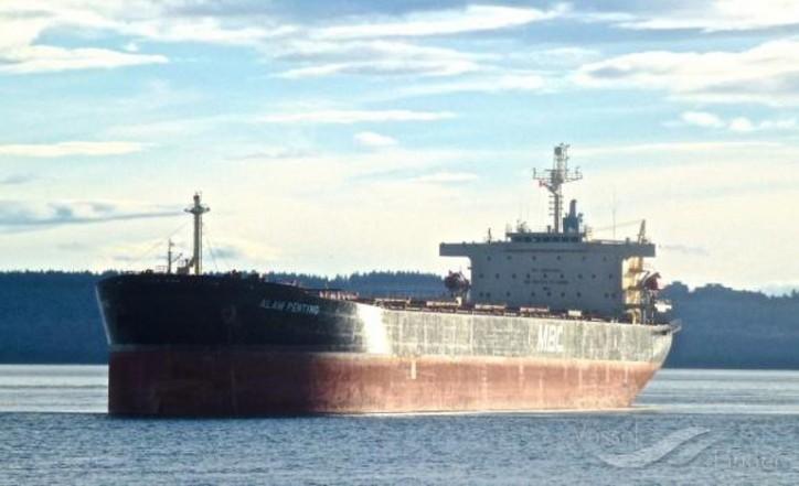 Navios Maritime Partners L.P. Announces Delivery of One Panamax Vessel