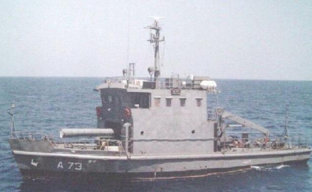 Torpedo Recovery Vessel (TRV) A-72