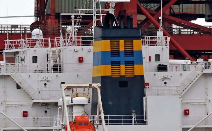 DryShips Inc. Announces Acquisition of Vessel