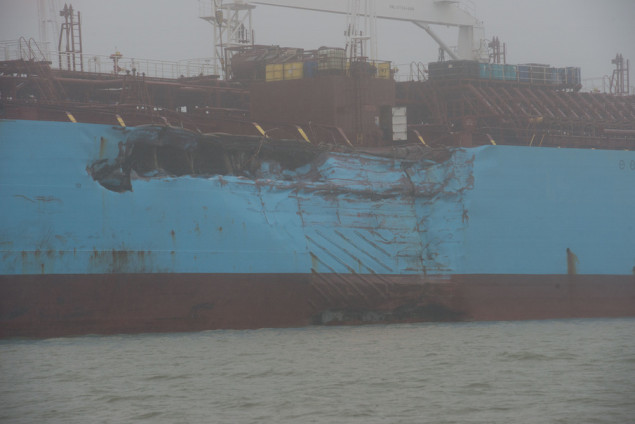M/T Carla Maersk damaged in collison