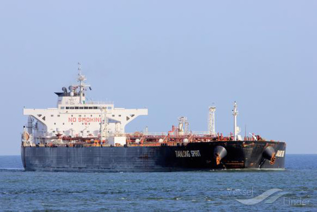 BP charters foreign-flagged vessel to transport Alaskan North Slope crude