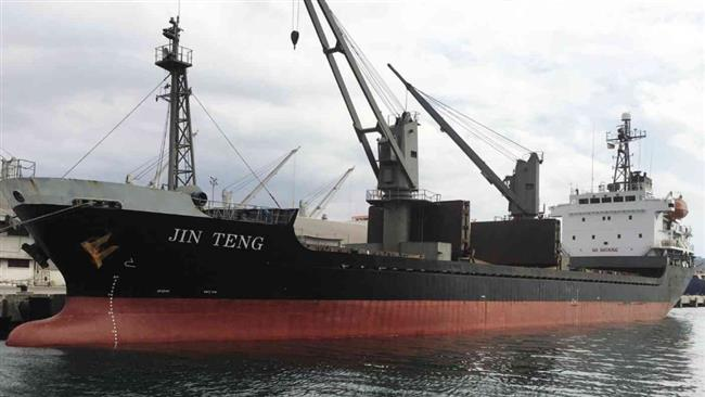 Four North Korean cargo ships removed from UN blacklist