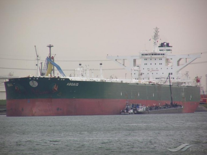 Bahri Confirms Its Oil Tanker Was Targeted In International Waters