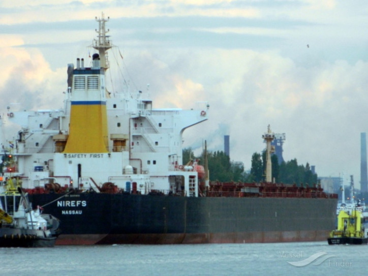 Diana Shipping Announces the Sale of a Panamax Dry Bulk Vessel mv Nirefs