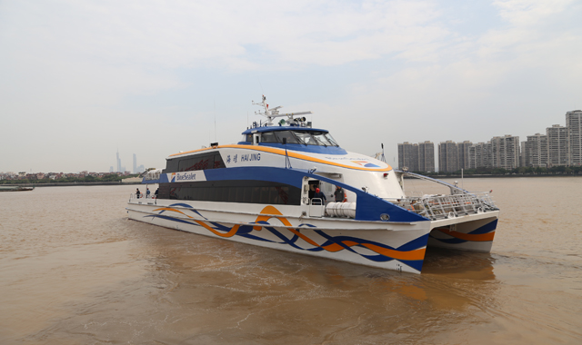 Rolls-Royce provides power and propulsion to third fast ferry for Zhuhai High Speed Ferry Company