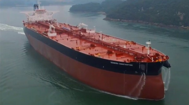 Gener8 Maritime, Inc. Announces Delivery of the Gener8 Constantine (Video)