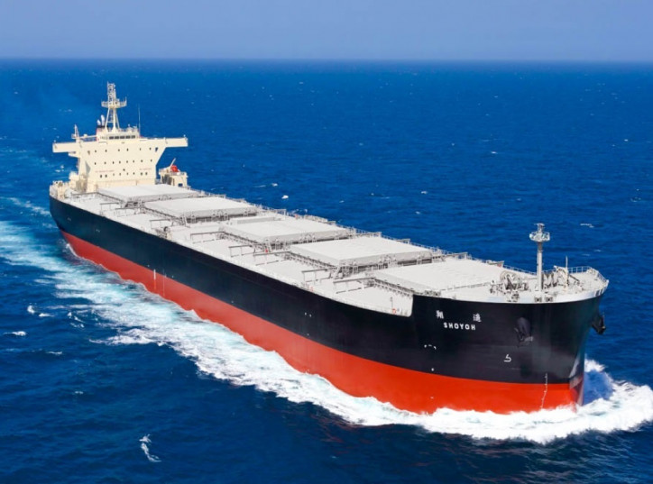 NYK to Build New Energy-saving Bulk Carrier under Long-term Charter Contract