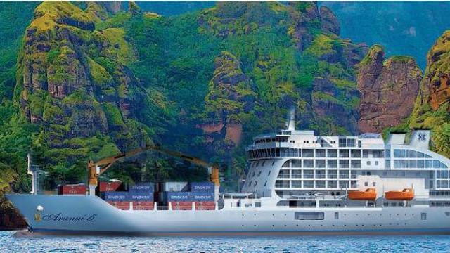 Half Cruise - Half Freighter ship Aranui 5 set to sail in November 2015