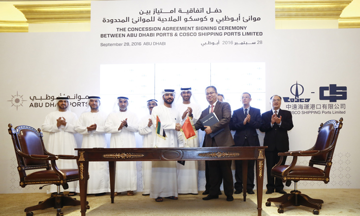 Abu Dhabi Ports Announces Concession Agreement with COSCO SHIPPING Ports Ltd