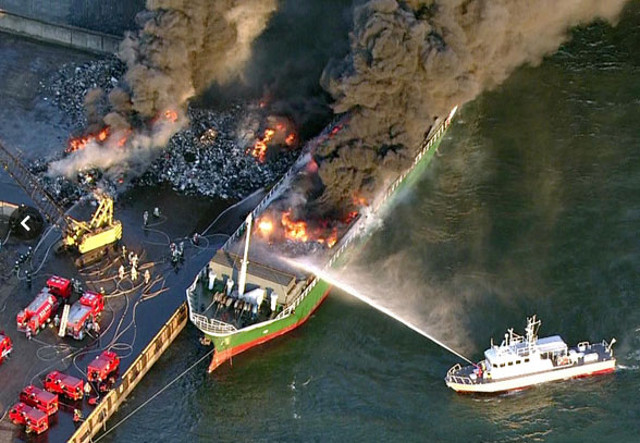 Photo report: General cargo ship XIN ZHOU on fire in Japan