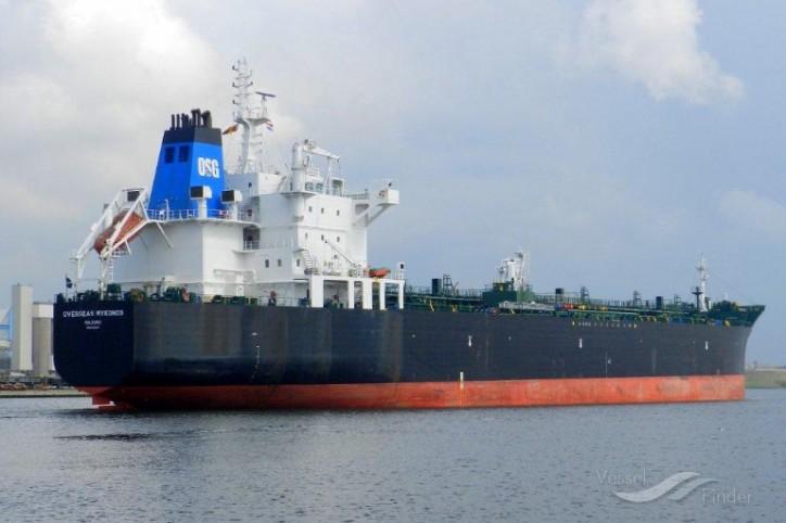 Overseas Shipholding Group, Inc. Announces Closing of Financial Transaction