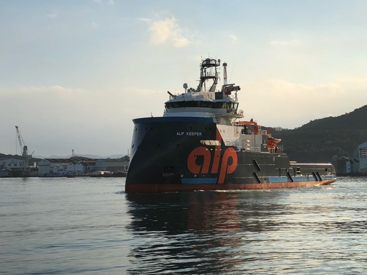 Teekay welcomes ALP Keeper to its fleet