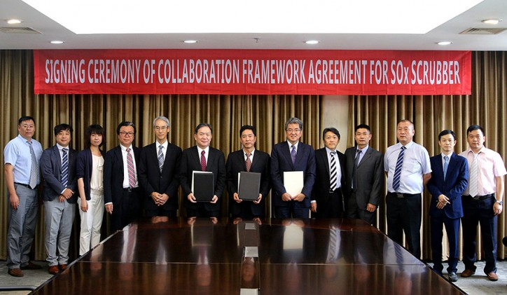 Mitsubishi Shipbuilding and MHPS Sign Collaboration Framework Agreement with CHI Dalian on Manufacturing and Marketing of Rectangular SOx Scrubbers ・ Provides one-stop service for design, manufacture and onboard installation ・ World's first marine scrubber