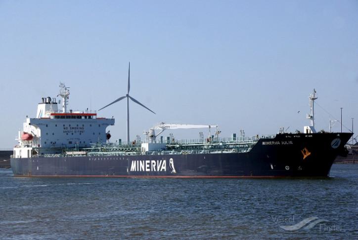 Coast Guard medevacs crewmember from oil tanker Minerva Julie near Port Aransas, Texas