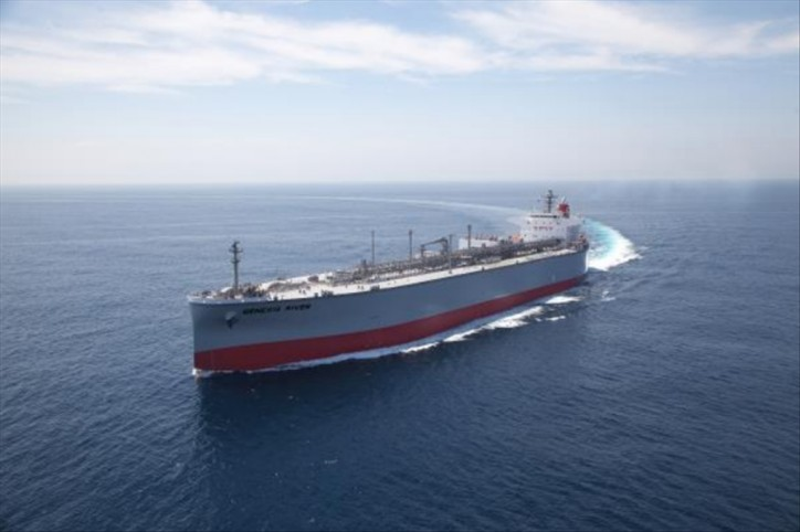 K-Line announces delivery of new LPG carrier GENESIS RIVER for Gyxis Corporation