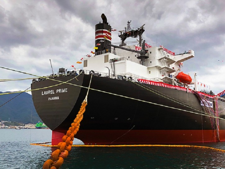 Mitsubishi Shipbuilding Holds Christening Ceremony for LPG Carrier LAUREL PRIME - Seventh Vessel of Its Type for Astomos Energy