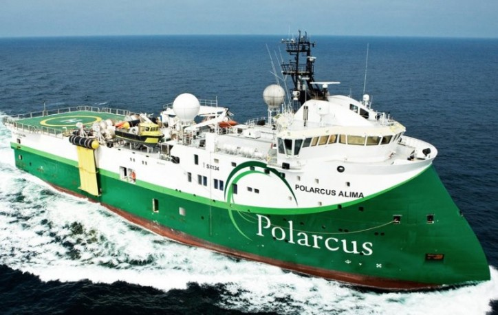 Polarcus scoops 3D marine seismic project offshore Egypt