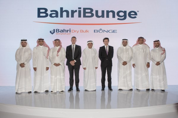 BahriBunge Dry Bulk Ltd. Office Inaugurated In Dubai