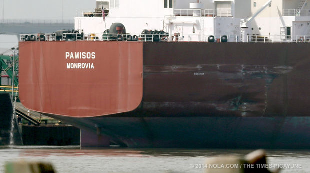 Pamisos (IMO number 9460576 and MMSI 636014809