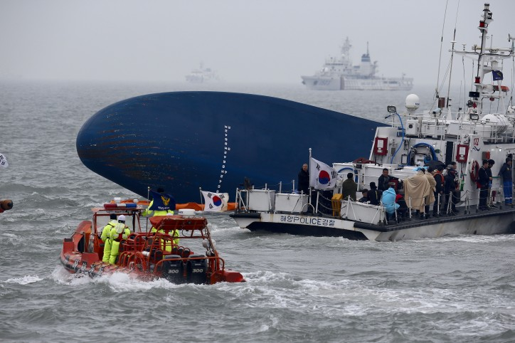 First Sewol Salvage Inspection Finished