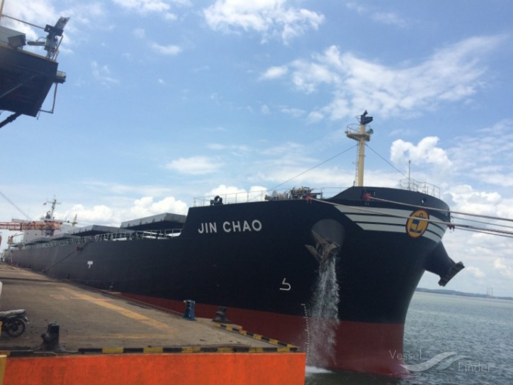 Jinhui Shipping Sells Panamax Bulk Carrier Jin Chao