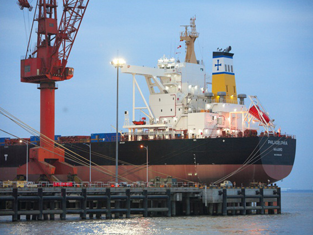 Diana Shipping Announces Time Charter Contract for m/v Philadelphia with RWE