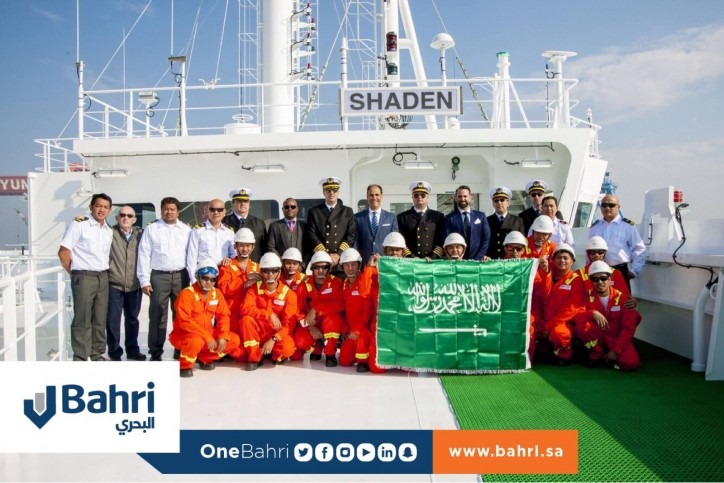 Bahri takes delivery of Very Large Crude Carrier Shaden