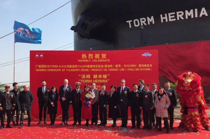 Torm Hermia - Second LP2 Newbuild tanker joins Torm fleet