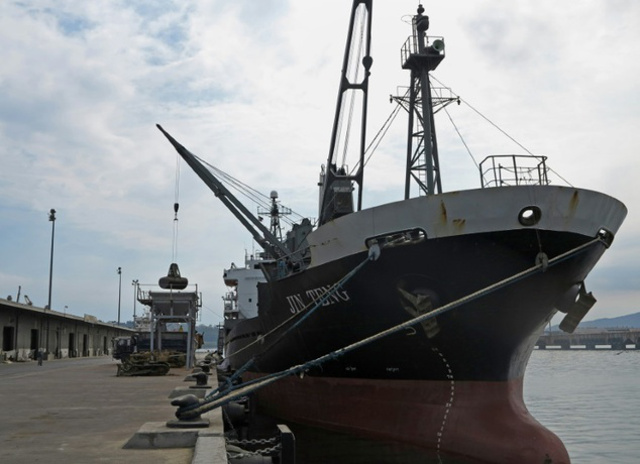 Philippines Seizes North Korean Cargo Ship To Enforce U.N. Sanctions (Video)
