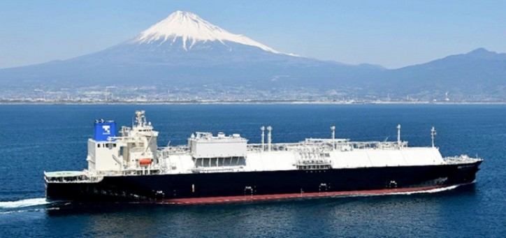 MOL held a naming ceremony for Tokyo Gas' LNG pair