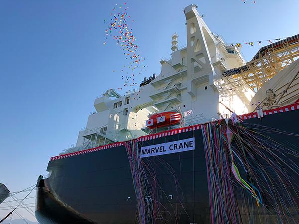 Mitsubishi Shipbuilding Holds Christening Ceremony for Next-Generation LNG Carrier MARVEL CRANE