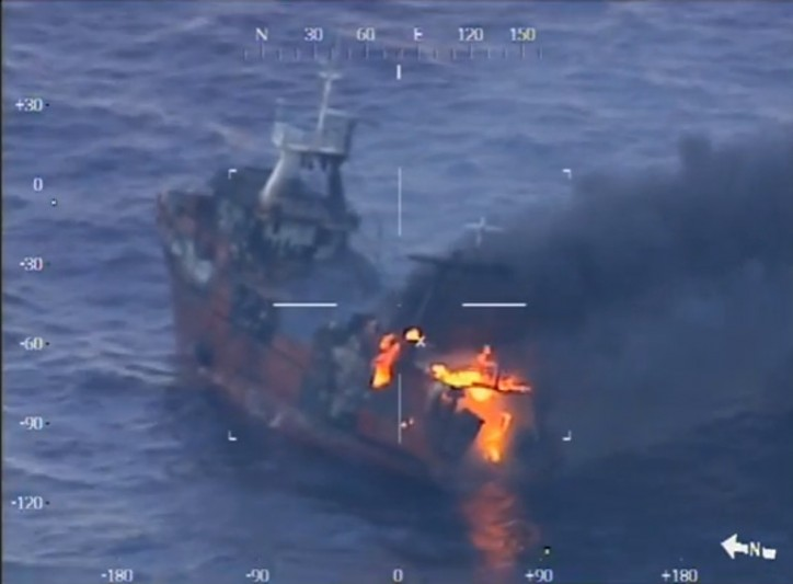 Fire Engulfs Trawler Esterio off Bahia Blanca, Argentina (Video)