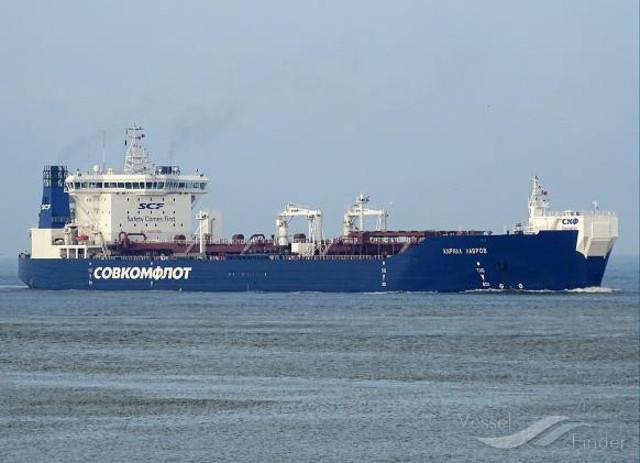 Sovcomflot and Gazprom Neft sign a Memorandum of Understanding