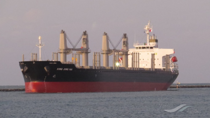 Two bulk carriers banned from Australian ports in one day