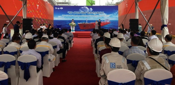 HanTong Ship Heavy Industry holds naming & delivery ceremony