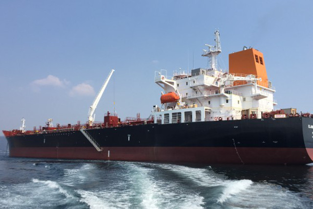Tanker Elandra Palm joins LSC Shipmanagement fleet